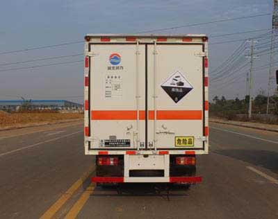 金杯腐蝕性物品廂式運輸車(8類)
