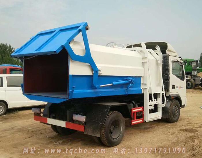 时风风驰蓝牌5方自装卸式垃圾车