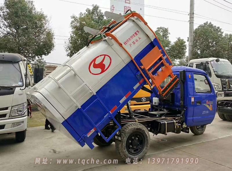 时风风云2号三轮4方挂桶自卸拉圾车
