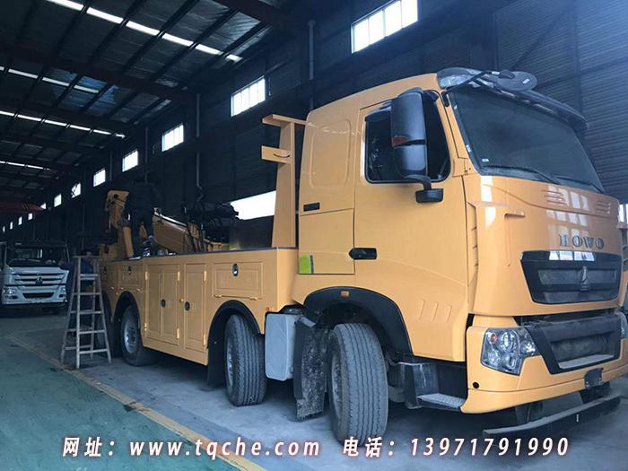 豪沃T7H大型清障救援车