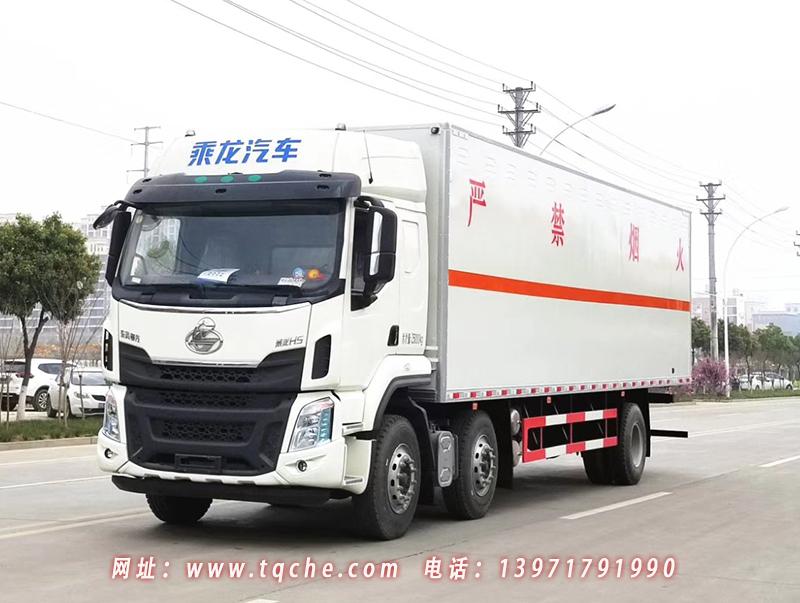 柳汽乘龙新款H5系列6X2危化厢式车