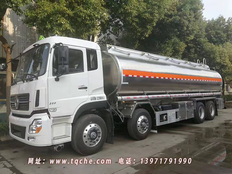 东风天龙32吨铝合金运油车  空气悬架350马力发动机