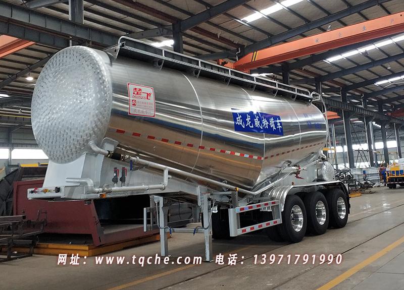 铝合金中密度粉粒物料运输半挂车