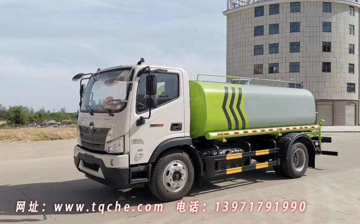 国六福田瑞沃9方洒水车