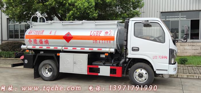 国六东风小型加油车