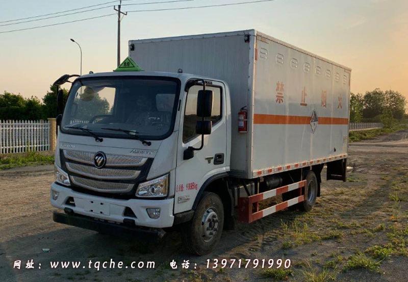 国六欧马可易燃气体厢式运输车