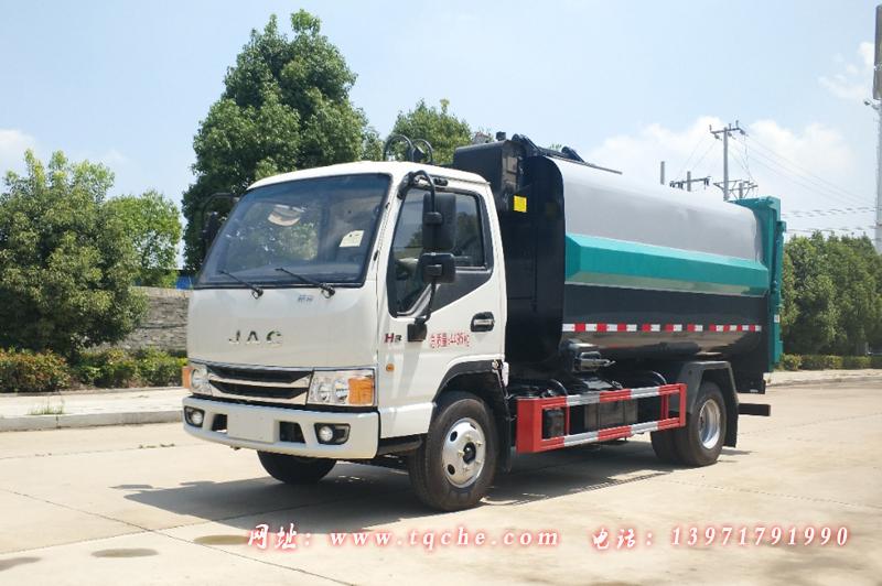 国六江淮H3蓝牌侧装挂桶压缩垃圾车