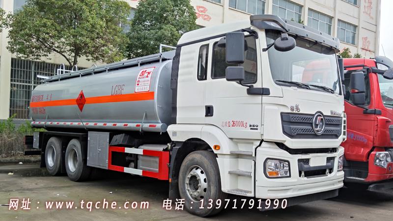 国六陕汽德龙后双桥油罐车 6*4驱动碳钢罐