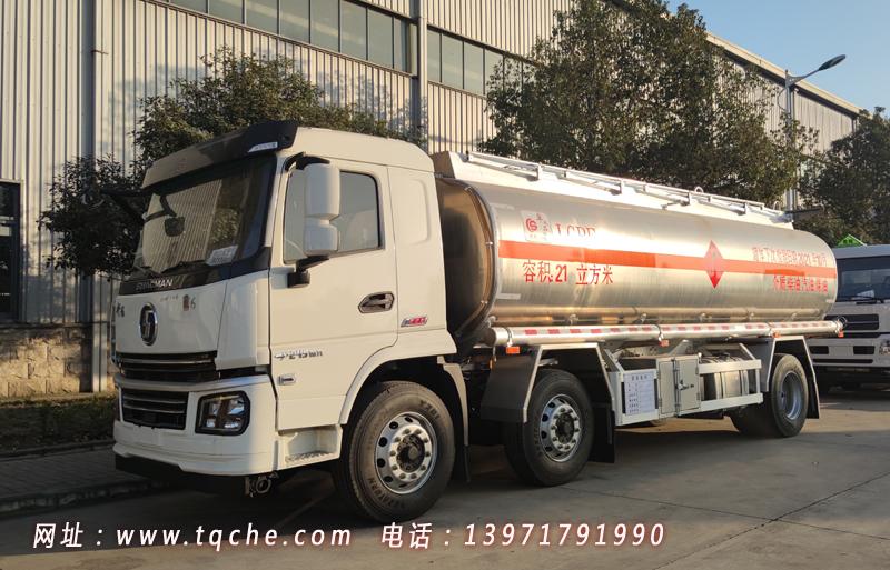 国六陕汽轩德铝合金运油车