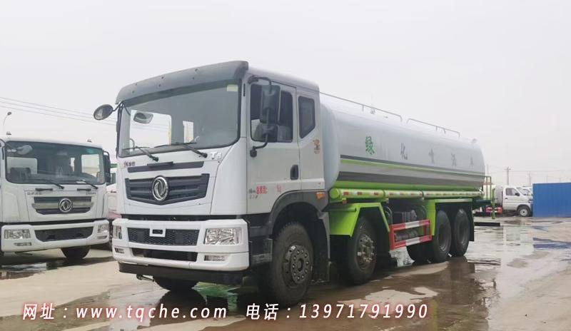 国六东风T5前四后八绿化洒水车