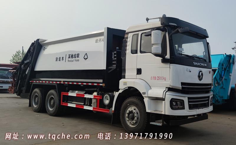 国六陕汽轩德3系后双桥压缩式垃圾车