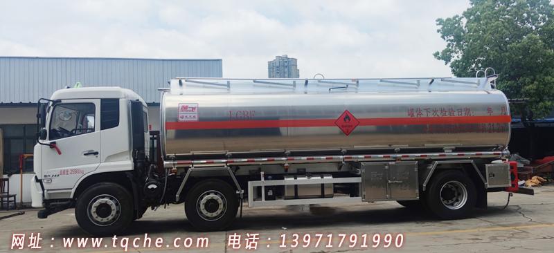 国六东风天锦前四后四铝合金运油车