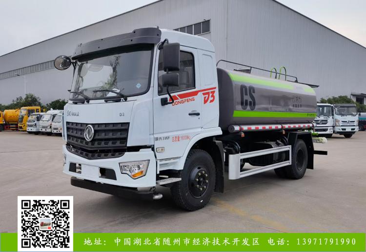 国六东风D3绿化喷洒车12吨洒水车